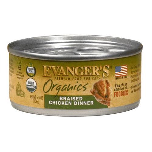 Evanger's Organic Braised Chicken Dinner